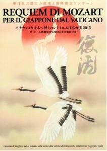 Orchestra sinfonica Rossini in partenza per il Giappone