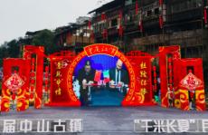 Il sindaco di Zhongshan e il Responsabile dell'Ufficio della Regione Marche in Cina Cristiano Varotti firmano l'accordo
