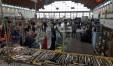Mostra scambio auto, moto, cicli, trattori e accessori vari in fiera a Rimini 00001