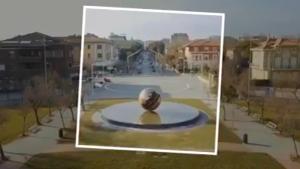 Pesaro Palla di Pomodoro